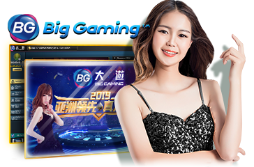 Jack88 Big gaming casino